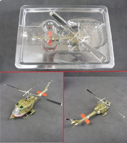 ホビーマスター 1/72 UH-1C ヒューイ Frog / ベトナム_3