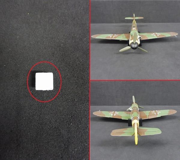コーギー 1/32 メッサーシュミット Bf109G-6_3