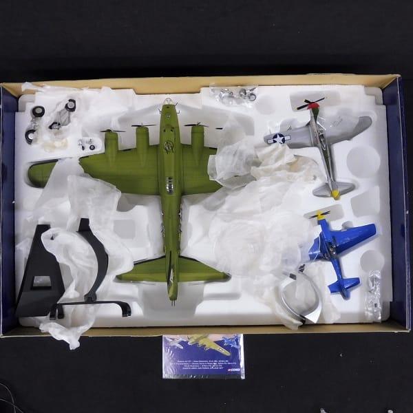 コーギー 1/72 アメリカ陸軍 第8航空隊 3機セット_2