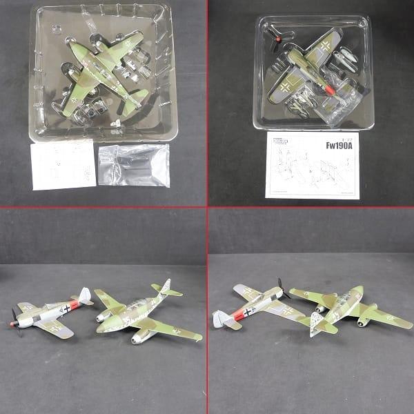 ドラゴン 1/72 Me262B-1a Fw190A-8 / ドイツ空軍_2