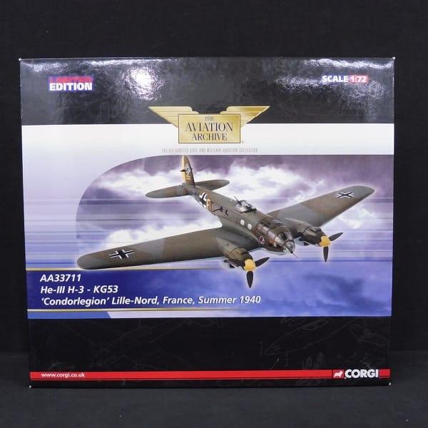 コーギー 1/72 ハインケル He-III H-3 KG53 / ドイツ_1