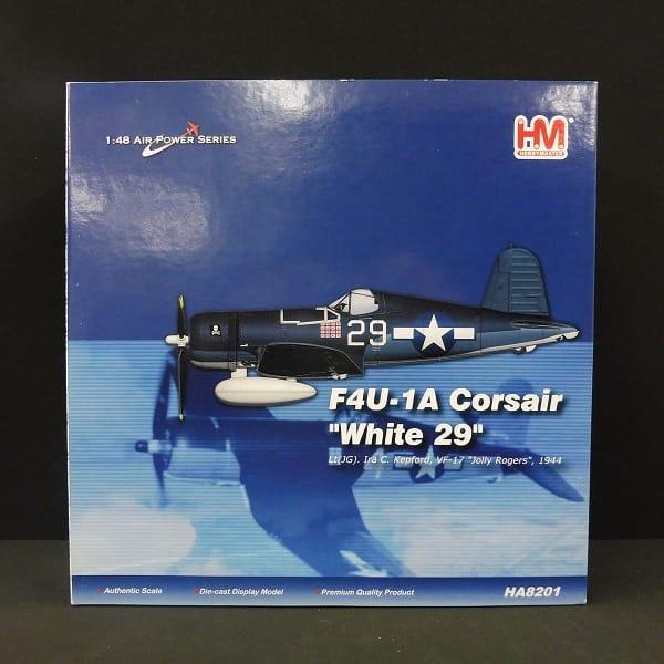 ホビーマスター 1/48 F4U-1A コルセア ホワイト29_1