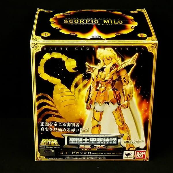 魂ウェブ 聖闘士聖衣神話EX スコーピオン ミロ / 星矢