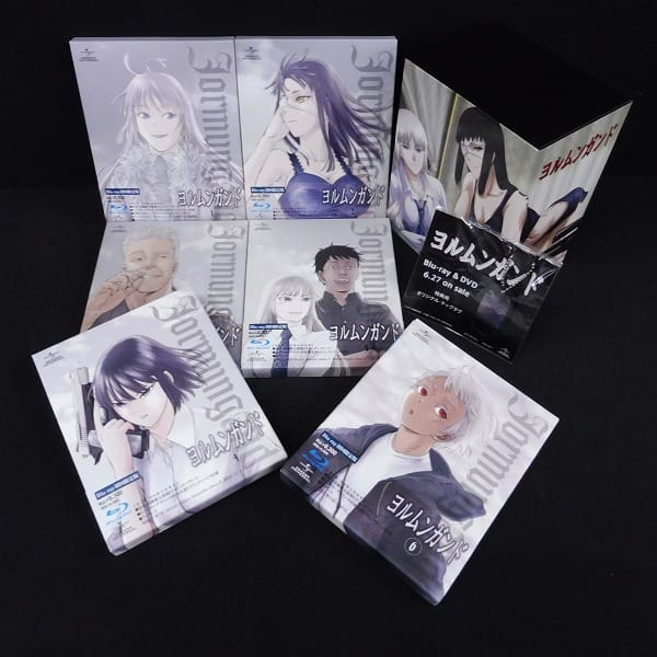 Blu-ray 初回限定版 ヨルムンガンド 第1期 全6巻 特典付