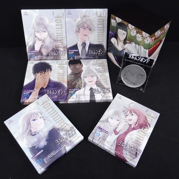 Blu-ray 初回限定 ヨルムンガンド PERFECT ORDER 全6巻