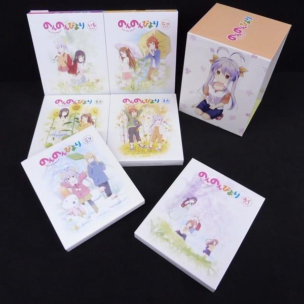 Blu-ray 初回限定 のんのんびより 全6巻 収納BOX付き