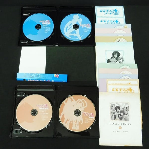 Blu-ray モモキュンソード 上 中 下 全巻 / 桃キュン剣_3