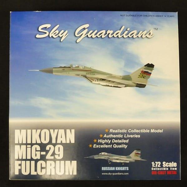 Witty 1/72 MiG-29 ファルクラム / 戦闘機 ミニカー_1