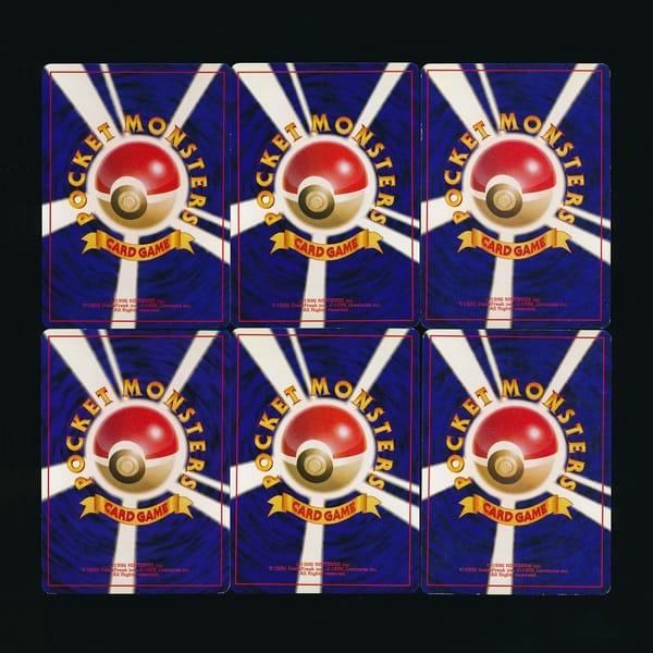 旧裏面 ポケモンカード 初期 第1弾 収録 フシギバナ カメックス 各3枚_2