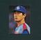 カルビー プロ野球 カード 1978年 星野仙一 中日