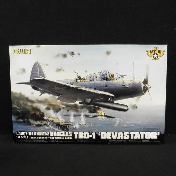 G.W.H 1/48 TBD-1 デバステーター DEVASTATOR_1