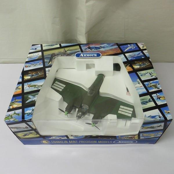 フランクリンミント 1/48 ハインケル He111 ドイツ空軍_1