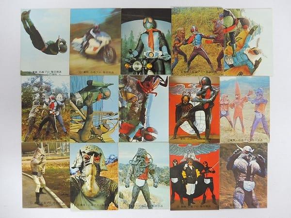 カルビー 当時物 旧 仮面ライダー カード 46-69 15枚