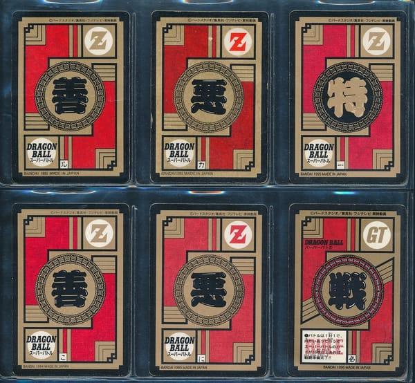 ドラゴンボール カードダス スーパーバトル ダブル 6枚_2