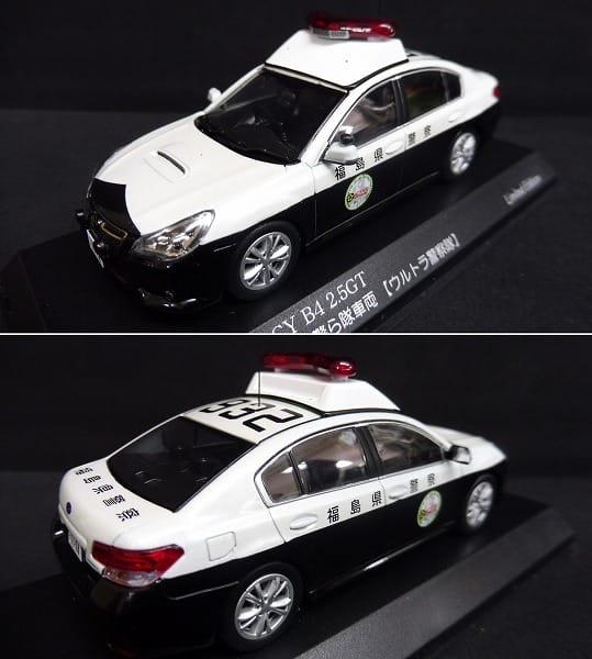 RAI`S 1/43 レガシィ B4 2.5GT 福島県警察 特別警ら隊_3