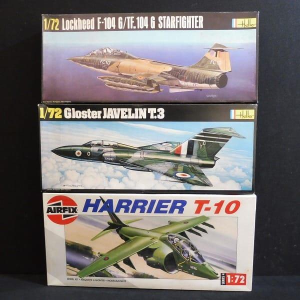 エレール AIRFIX エアフィックス 1/72 軍用機_1