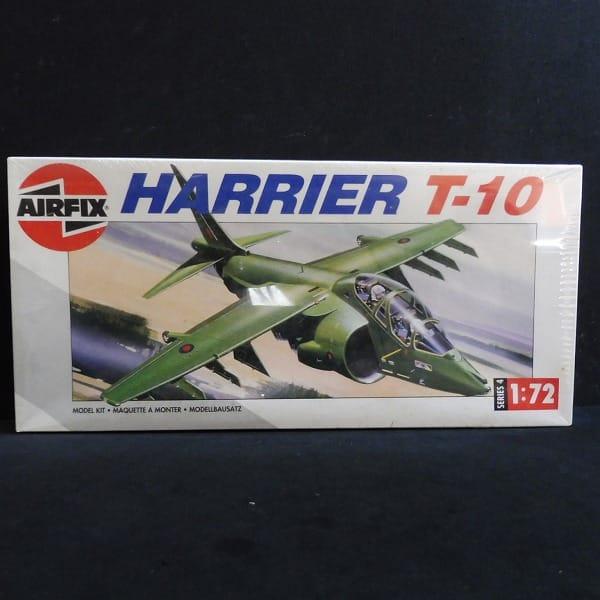 エレール AIRFIX エアフィックス 1/72 軍用機_3