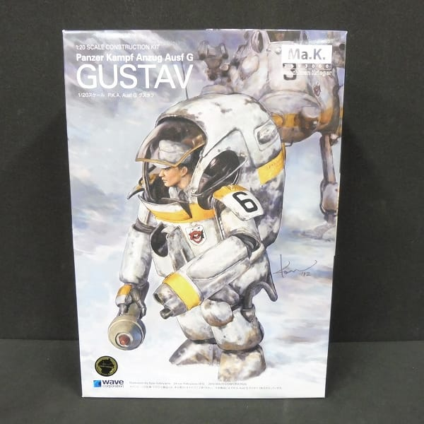 WAVE 1/20 Ma.K P.K.A .Ausf G グスタフ GUSTAV_1