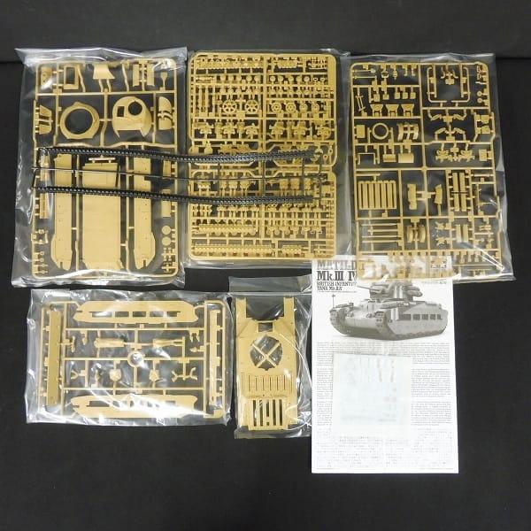 タミヤ 1/35 戦車 米軍 M3リーMKⅠマチルダMKⅢ/Ⅳ_2