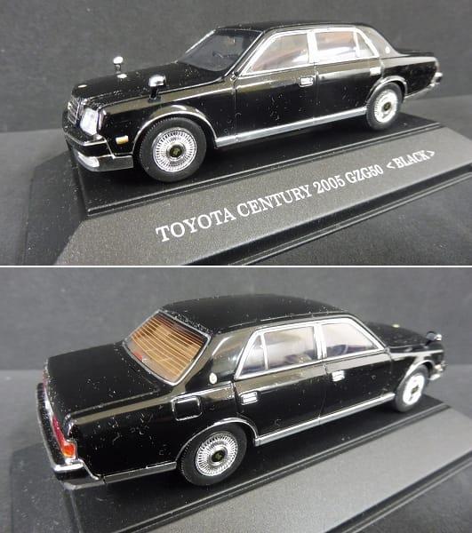 1/43 tosa トヨタ 2005 センチュリー GZG50 Black 黒_2