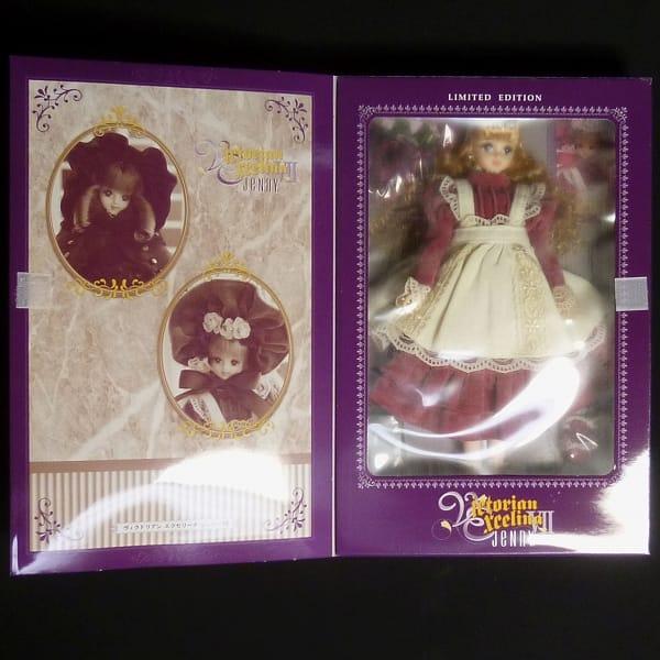 ヴィクトリアンエクセリーナ7 ジェニー A ピンクドレス