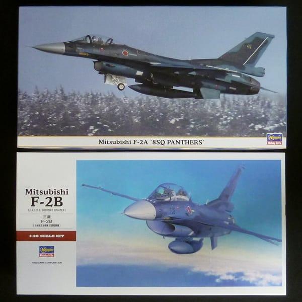 ハセガワ 1/48 三菱 F-2A 8SQ パンサーズ F-2B_1