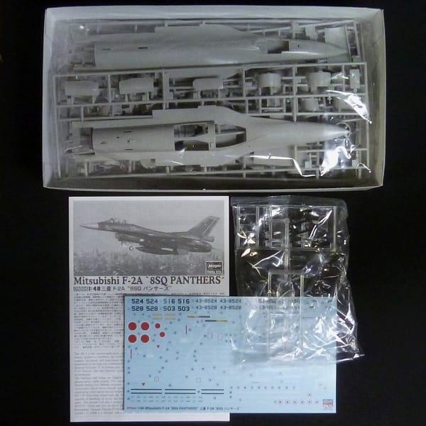 ハセガワ 1/48 三菱 F-2A 8SQ パンサーズ F-2B_2