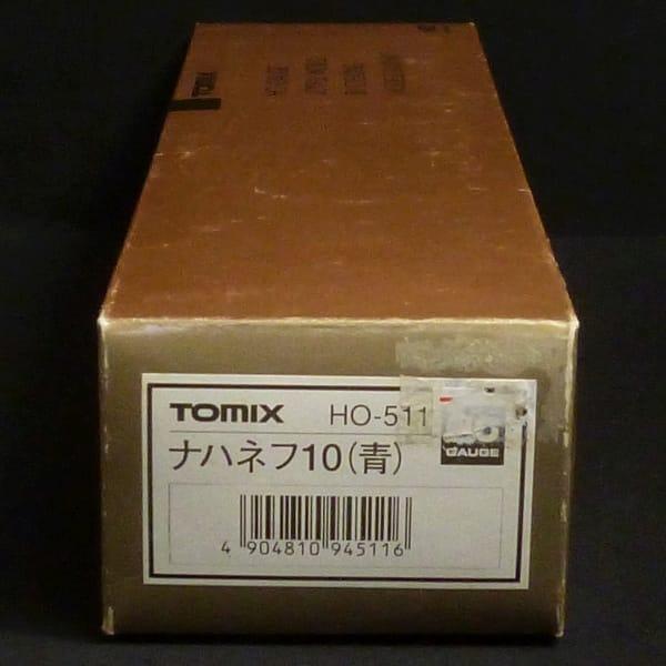 TOMIX HO-511 ナハネフ10(青) / 国鉄10系寝台客車_1