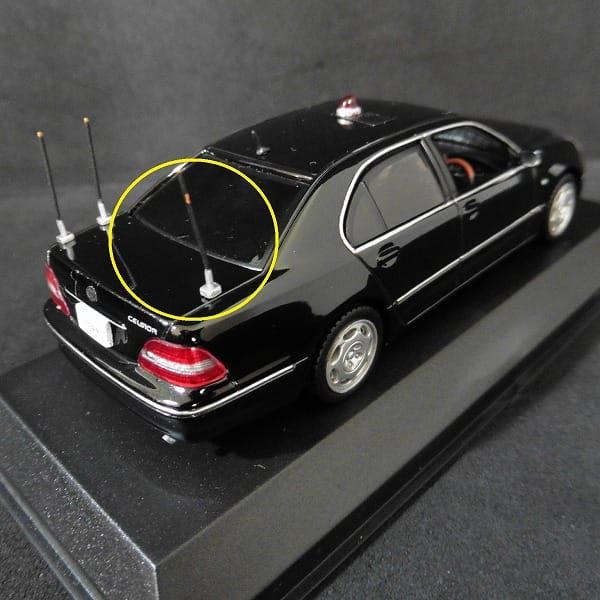 レイズ 1/43 セルシオ 2004警察本部警備部要人警護車両_3