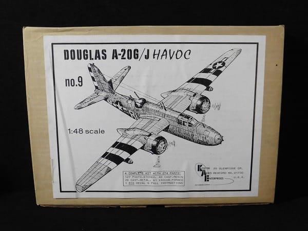 KAE 1/48 ダグラス DOUGLAS A-20G / J ハヴォック_1