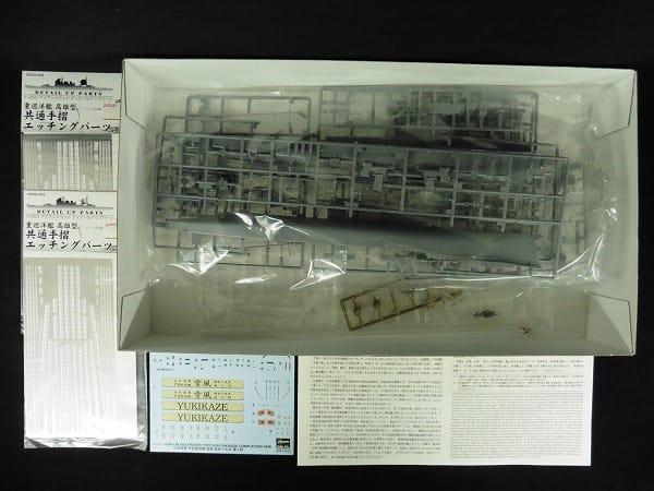 ハセガワ 1/350 日本海軍甲型駆逐艦 雪風 40063_2