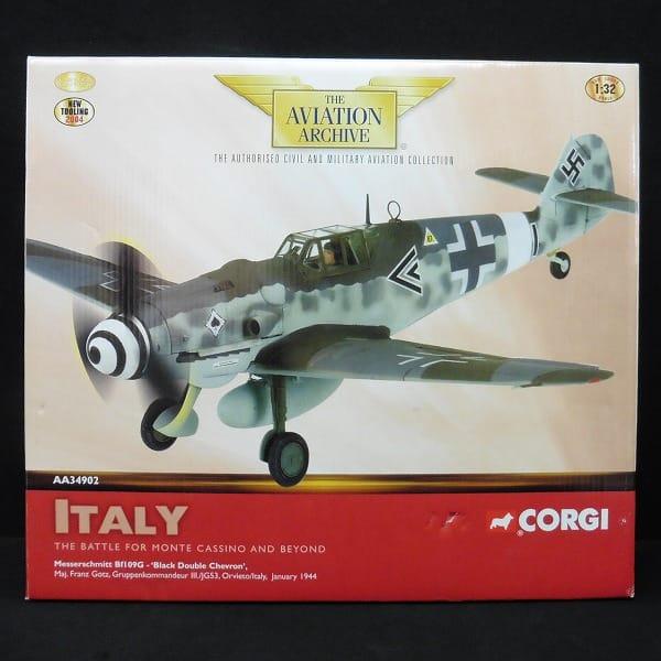 コーギー 1/32 メッサーシュミット Bf109G AA34902_1