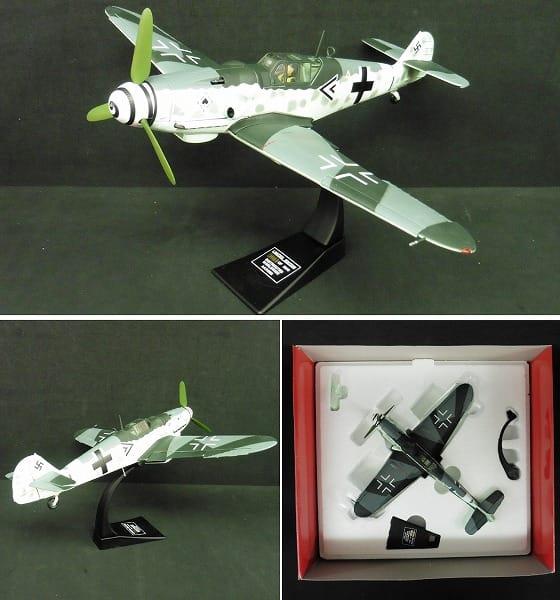 コーギー 1/32 メッサーシュミット Bf109G AA34902_2