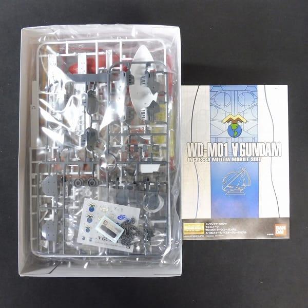 MG 1/100 ターンエーガンダム ガンダムX / ∀ガンダム_2
