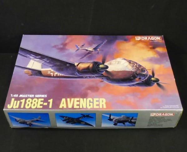 ドラゴン 1/48 Ju188E-1 アベンジャー No.5518_1