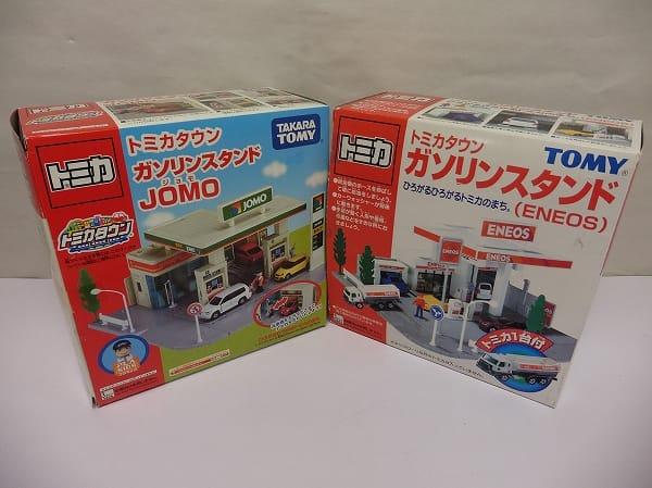 トミカタウン ガソリンスタンド JOMO ENEOS /ミニカー付_1