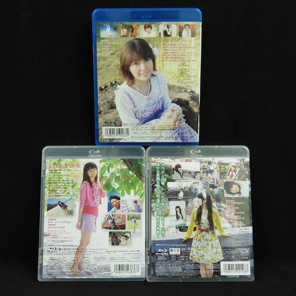 Blu-ray あやち イタリア オーストラリアの旅 /竹達彩奈_2