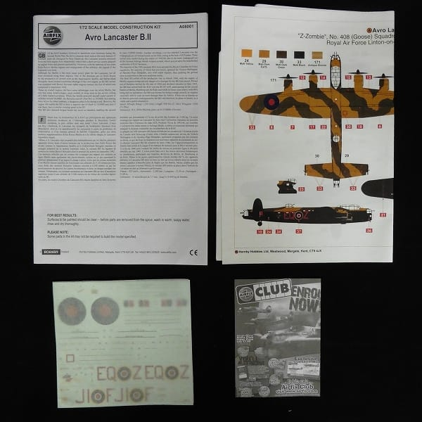 エアフィックス 1/72 アブロ ランカスター B.II_3