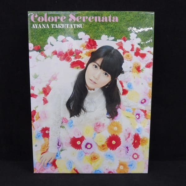 竹達彩奈 Colore Serenata CD+2Blu-ray付 限定盤