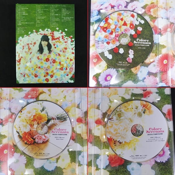 竹達彩奈 Colore Serenata CD+2Blu-ray付 限定盤_2