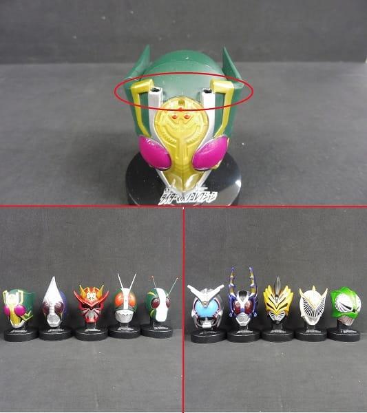 仮面ライダー マスクコレクション Vol.3 まとめて_3