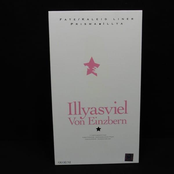 ホビージャパン通販限定 プリズマ☆イリヤ 1/7 イリヤスフィール_1