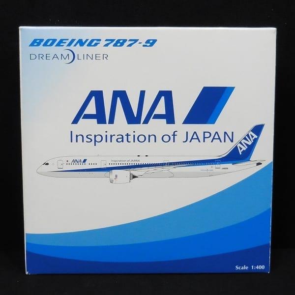 全日空 ANA 1/400 B787-9 Inspiration of JAPAN JA830A_1