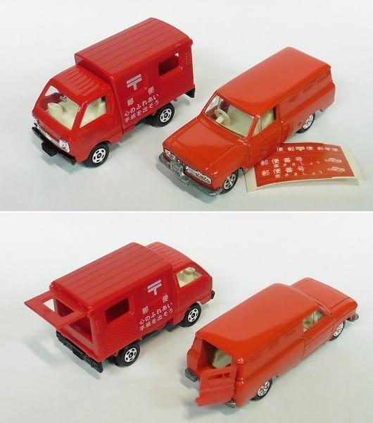 トミカ 黒箱 ハイラックス キャリィ 郵便車 日本製_2