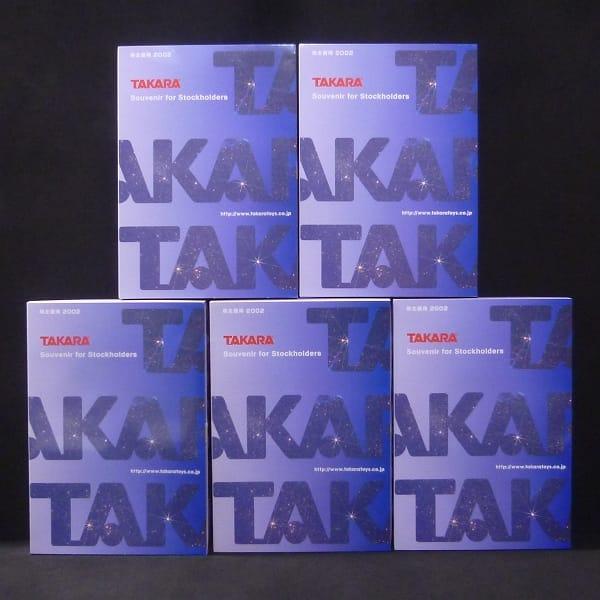 タカラ 株主優待 2002 リカちゃん チョロQ 5個 非売品_1