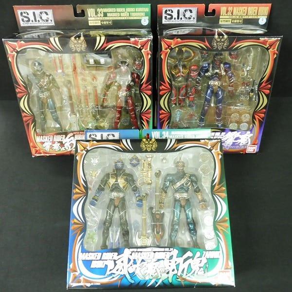 S.I.C. 仮面ライダー響鬼 トドロキ イブキ ザンキ_1