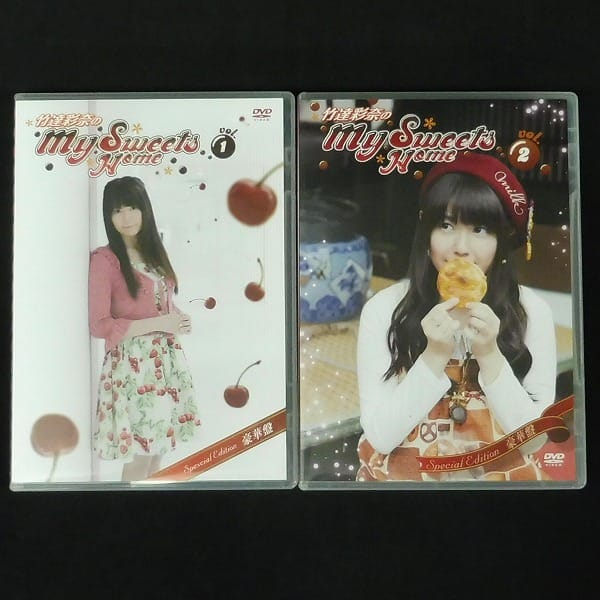 DVD 竹達彩奈のmy sweer home vol.1 vol.2 豪華盤