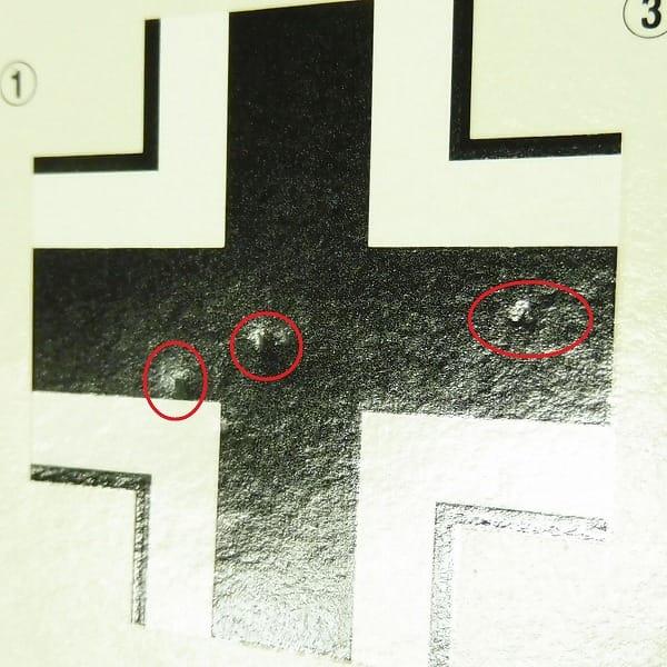 ハセガワ 1/48 ハインケル He111H 北アフリカ_3