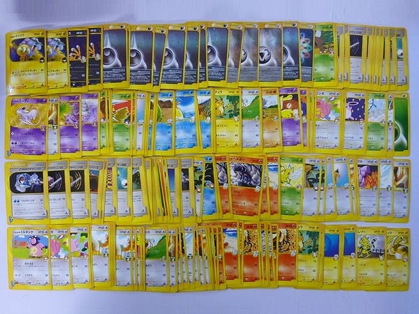 ポケモンカード VS 182枚 大量 キラ 有 / e