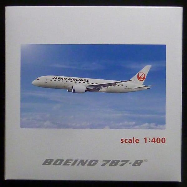 hogan JALUX 1/400 ボーイング 787-8 JA822J 日本航空